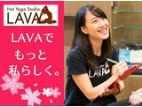 ホットヨガスタジオLAVA江坂店のアルバイト