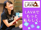 ホットヨガスタジオLAVA川西能勢口店のアルバイト