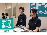 ニトリ デコホーム浅草ロックス・3G店のアルバイト