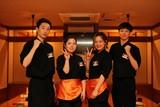 千年の宴 インテックス大阪前店のアルバイト