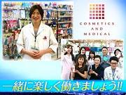 山田薬品株式会社のイメージ