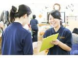 ヒューマンライフケア 大泉学園グループホーム・大泉学園の宿 計画作成担当者(12801)/gh006j05e01のアルバイト