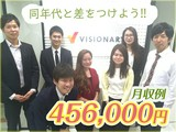 DS 赤羽店(委託販売)関東エリアのアルバイト