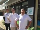 デイサービスゆたかなビレッジ松本町のアルバイト