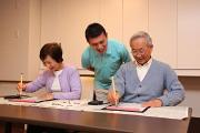 デイサービスセンター江北 のアルバイト情報
