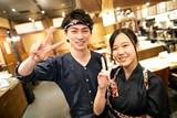 魚米(うおべえ) 新宿店はなれ(学生さん歓迎)のアルバイト