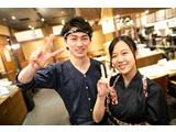 魚米(うおべい) 新宿店はなれ(学生さん歓迎)のアルバイト