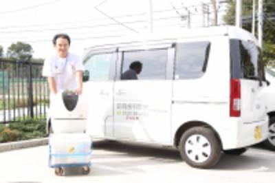 デンタルサポート株式会社 長崎事業所のアルバイト情報