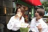パパミラノ 新宿三井ビル店[2315]のアルバイト
