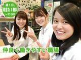 栄光ゼミナール(集団授業講師) 成城学園校のアルバイト