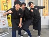 備長扇屋 浜松駅南店のアルバイト