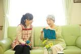 愛の家グループホーム 帯広若葉 介護職員(契約社員 無資格)のアルバイト
