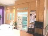 有限会社タスク≪もみの木整骨院 ◆イオンスーパーセンター鈎取店 ◆イオンタウン名取店≫のアルバイト