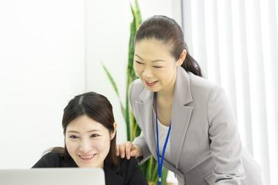 大同生命保険株式会社 奈良営業支社大和高田営業所3のアルバイト情報