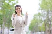 ◆手厚い待遇◆安心して勤務し続けられる環境です!