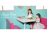 mezzo piano 横浜タカシマヤのアルバイト