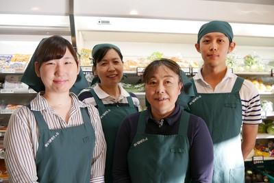 まいばすけっと 黄金町駅南店 学生向け(06973)のアルバイト情報