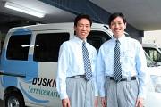 ダスキン 北山田支店(清掃スタッフ)のアルバイト情報