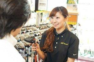 【販売スタッフ大募集】ゴルフに興味があれば未経験でもOKです!