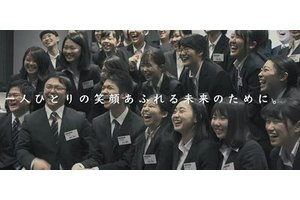 東京個別指導学院(ベネッセグループ) 国立教室(成長支援)・個別指導講師のアルバイト・バイト詳細