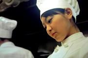フクラ家食堂 西新宿店のアルバイト情報