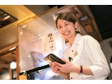 Uo魚 魚串酒場 神田南口店のアルバイト