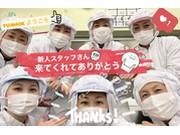 ふじのえ給食室新宿区早稲田駅周辺学校のアルバイト求人写真1
