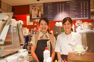 ベックスコーヒーショップ 小山店のアルバイト情報