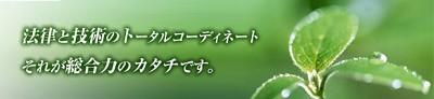 株式会社JFDエンジニアリング 此花支店のアルバイト情報