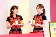 ビーンズ倶楽部大阪 陶器北店のアルバイト情報