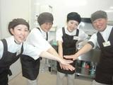 パンプキンズコーポレーション 秋葉店 733のアルバイト