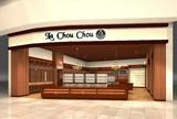 La ChouChou イオンモール東員店のアルバイト