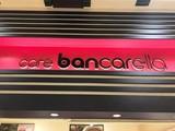 カフェ・バンカレラ 福島店のアルバイト