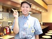 カレーハウスCoCo壱番屋 東郷店のアルバイト情報
