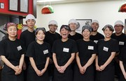 こだわり麺や 国分寺店のアルバイト情報