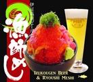 伊豆高原ビール 伊東マリンタウン店のアルバイト