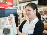 株式会社チェッカーサポート 文化堂豊洲店(6804)のアルバイト