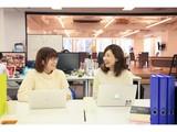 ピクスタ株式会社 ユーザーサポートのアルバイト
