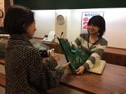マックハウス 鶴岡S-MALL店(学生)のアルバイト情報