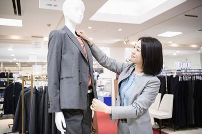 AOKI 函館昭和タウンプラザ店(主婦1)のアルバイト情報