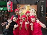 天然とんこつラーメン専門店 一蘭 渋谷店(主婦(夫)スタッフ)のアルバイト