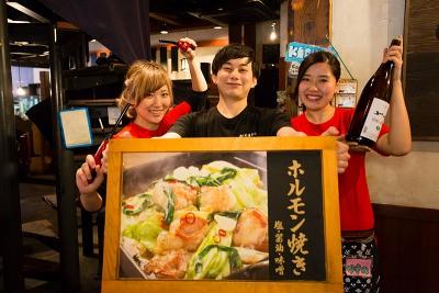 芝浦食肉 川崎店(フリーターさん歓迎)のアルバイト情報