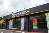 メガネフラワー 久喜店(フルタイム)のアルバイト