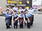 カレーハウスCoCo壱番屋 河内長野外環状線店のアルバイト