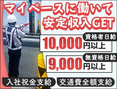 日本パトロール株式会社 沼津営業所(15)の求人画像