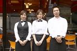 同仁堂 レストランパーラージンのアルバイト