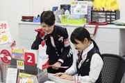 ドコモショップ大和高田店 携帯電話販売スタッフのアルバイト情報