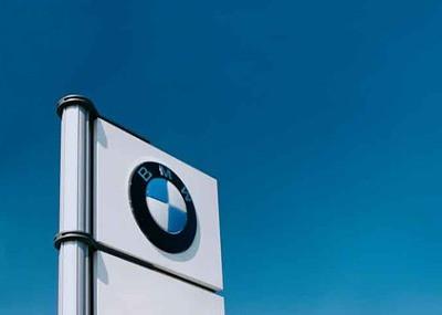 Iwate BMWの求人画像