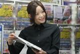 (新宿)テレビ・レコーダー販売スタッフ / 株式会社サンビジネスのアルバイト