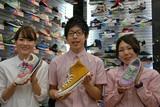 東京靴流通センター 東近江マックスバリュ店 [35829]のアルバイト